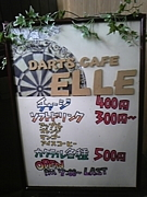 DARTS'CAFE〜ELLE〜