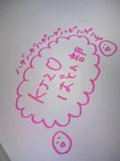 KJ2\(^O^)/バトン部