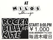 Rockabilly Nite / Milos Garage