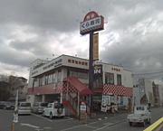 くら寿司くみの木店
