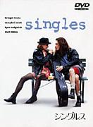 Singles(1992)