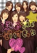 3組*まっさ〜き(^^)♪