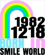 1982年12月18日生まれ