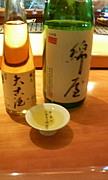 宮崎で日本酒を楽しもう(^-^)v
