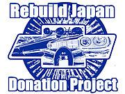 LA Lowriders Donation Project