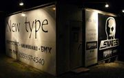 New type skateboardshop