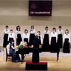 ノートルダム女子大学女声合唱団