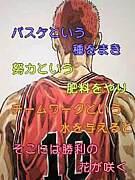 東京学館新潟高等学校籠球部