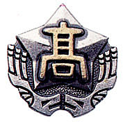 SJ3−6集合