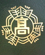 松浦高校*46回生