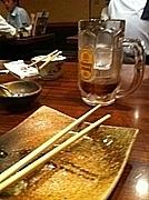 20代in神奈川(^^)