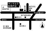 サンマルク新神戸店