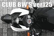 CLUB BW'S ver125