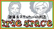 IRIE-SPACE family