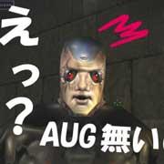 DeusEX JAPAN