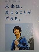 河合塾横浜校'10年度大学受験科