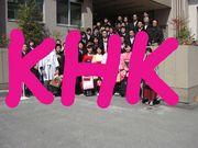 K・H・K 〜環境6期の会〜