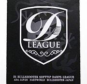 D-League 【TKG】