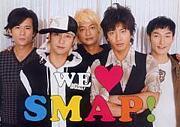 SMAP・ スマ友掲示板
