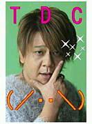 /‥\TDC/‥\