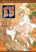 E'S [〜エス〜]