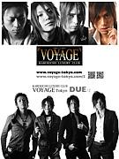 VOYAGE DUE/2 GUEST.com