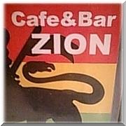 ザイオン【ZION】