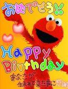 1987年5月12日生まれ