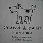 SYUNA&BANI