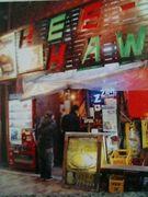 HEE-HAW