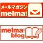 melma! ���ޡ�