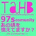 TAHB97期生のコミュだぞ!