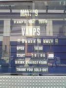 VAMPS学園