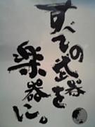 西日本SAUNA愛好会