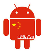 大連Androidの会