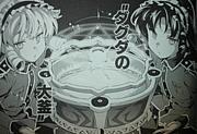 リール&アイリル【マケン姫っ!】