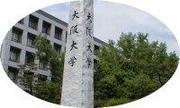 大阪大学高専会