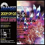 TRANSIT  ★誕生星座PARTY★
