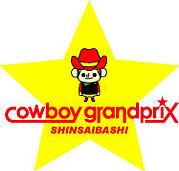【NEW】COWBOY GRANDPRIX 心斎橋