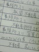 北さん(北林将道)