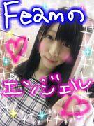 佐藤 梨菜 (Feam)