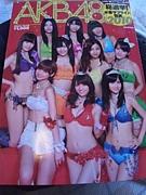 静岡市在住AKB48ファン