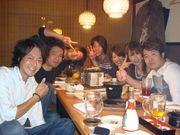 大阪娯酔会