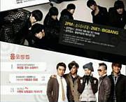 BIGBANG×2PM