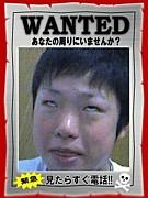 小津中27期生