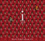 ♡I album -iD-♡