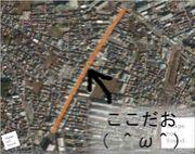 ★三山商店街★