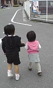 伊丹の公園で遊ぼう(* ̄0 ̄*)ノ