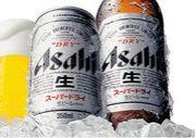 ビールを呑もうっ!!!