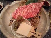 関西版焼肉大好き!